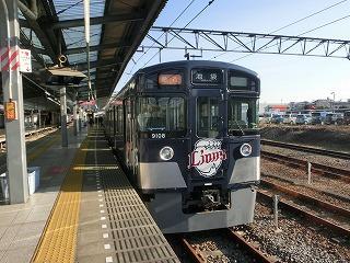 9000系 レジェンドブルー(飯能駅)