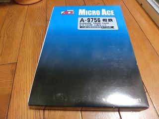 マイクロエース 相鉄 モヤ700形 4両セット 外箱