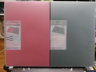 購入したブックケース2種(10両用×2個)