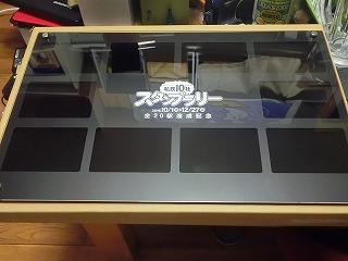 当選したA賞「コレクションボード」