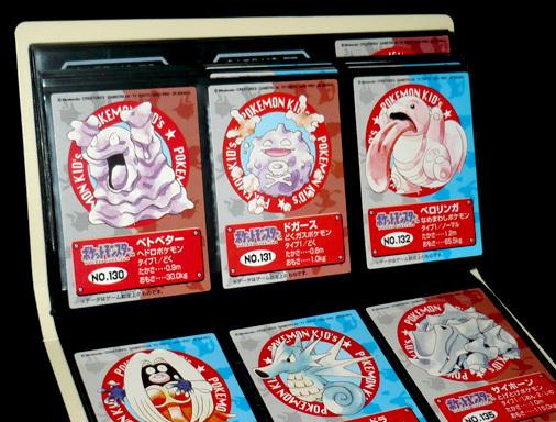 ポケモンキッズシリーズ カードコレクションファイル