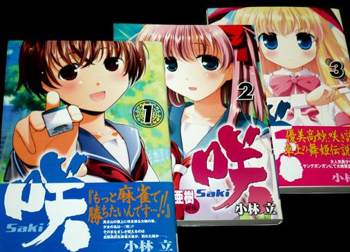 YG COMICS 咲-Saki- 1~3巻 小林 立