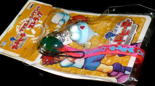 バンプレスト トレード&バトル カードヒーロー マスコット&カードプレートストラップ ポリゴマ