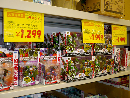 おもちゃ屋さんの倉庫 モラージュ柏店