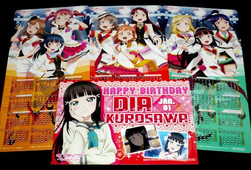 セガ ラブライブ!サンシャイン!! ウィンターキャンペーン オリジナルミニカレンダー&黒澤 ダイヤバースデイカード