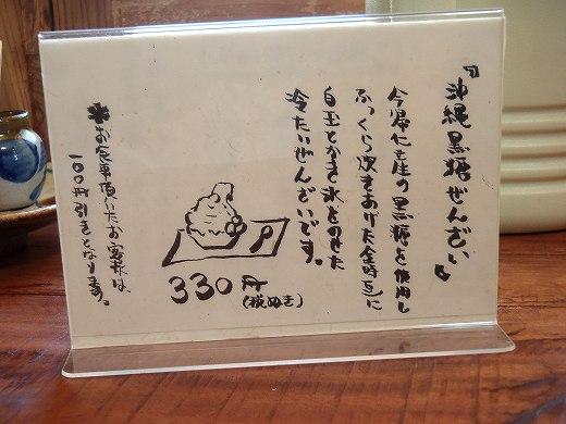 11PA270109.jpg