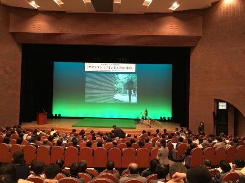 熱田神宮講演1