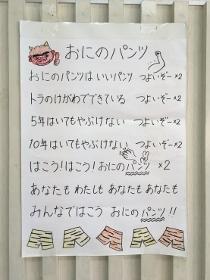 2017_2_2 親子コミュニティ広場_10 (210x280)