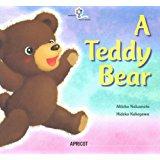 teddybear_2016121319482855b.jpg