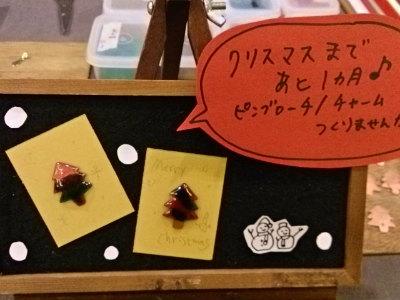2016 11どんどんテイネ6