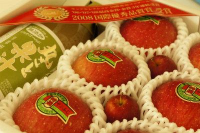 2016釜石から届いたりんご