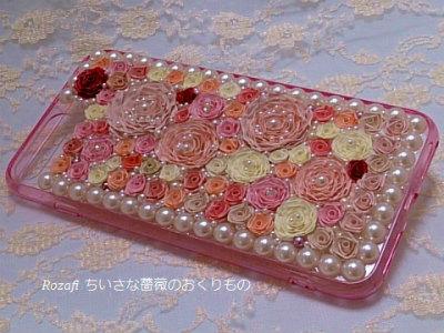 いづみさんオーダーiPhoneケース