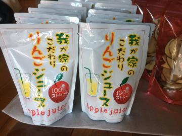 ヨメッコさんのチップスとジュース