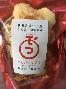 ヨメッコさんのチップスとジュース4