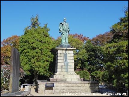 松ヶ岡公園 (11)