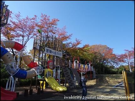 松ヶ岡公園 (17)