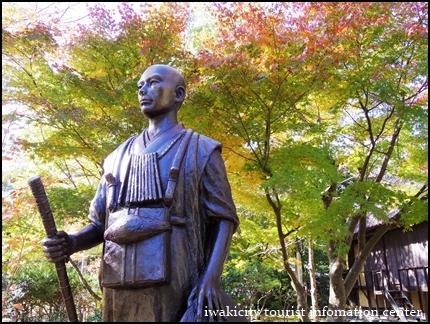 松ヶ岡公園 (19)