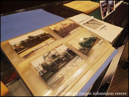 鉄道交通の歴史4