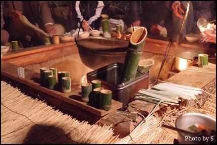 囲炉裏と竹筒