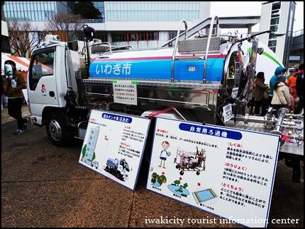 給水タンク車