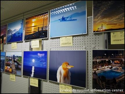 海の男写真展