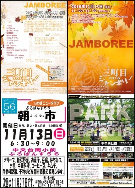 TOP_20161110123553bbd.jpg