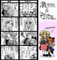 番外編04_4コマ_花黒と制服デート