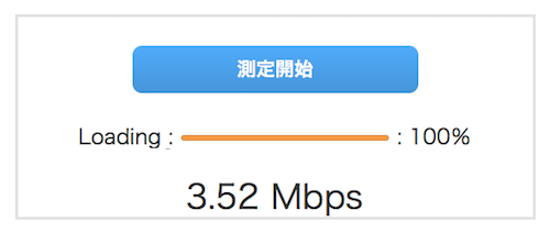 20170124-02.png