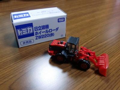 CIMG6939.jpg