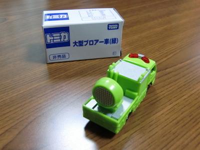 CIMG6944.jpg