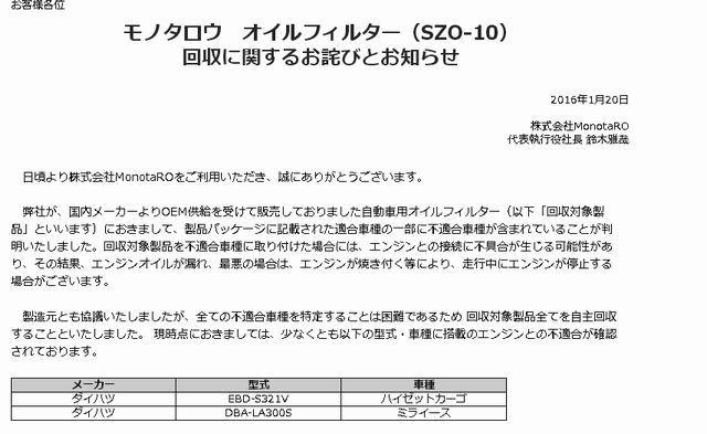 20161120-003.jpg