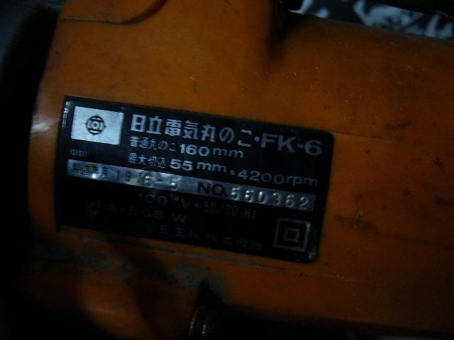 P1080277.jpg
