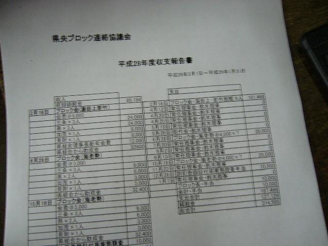 P1080366.jpg