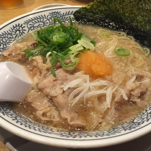 shougatu (4)