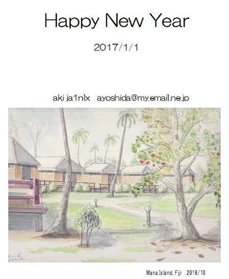 2017_001.jpg