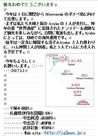 年賀状_net_2017
