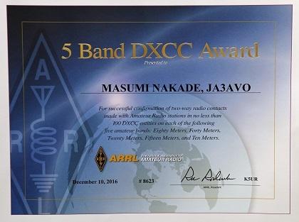 5bandDXCC