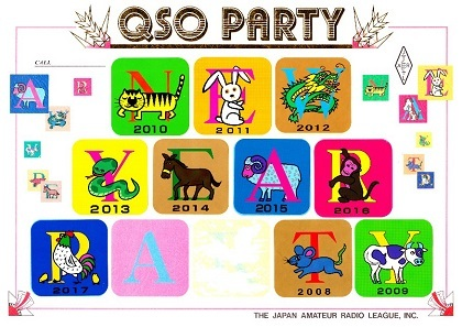 JARL QSO Party