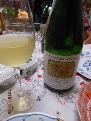 タキザワワイン