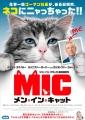 mic_pos.jpg