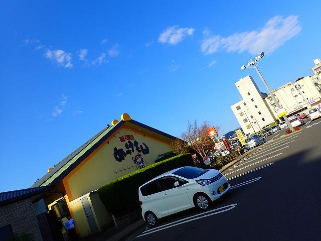 P2011683.jpg