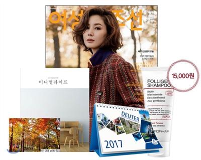5_韓国女性誌_女性朝鮮_2016年12月号