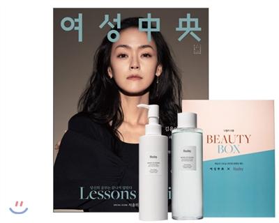 6_韓国女性誌_女性中央_2016年12月号