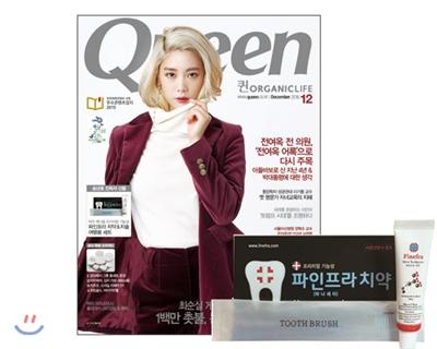 16_韓国女性誌_QUEEN_2016年12月号