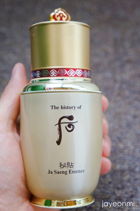 The History of后_自生エッセンス_2