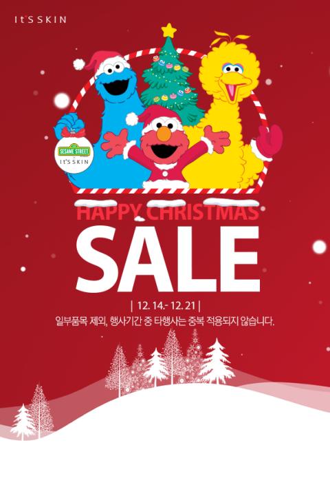 韓国コスメ_セール情報_2016年12月_2