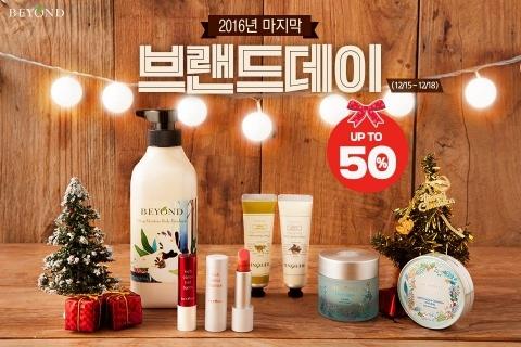 韓国コスメ_セール情報_2016年12月_4