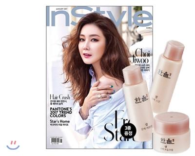 12_韓国女性誌_InStyle_2017年1月号_2