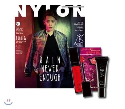 2_韓国女性誌_NYLON_2017年2月号