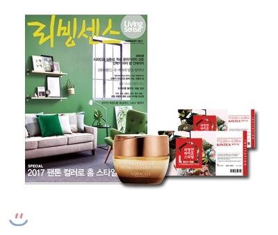 3_韓国女性誌_リビングセンス_2017年2号